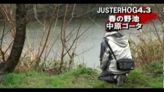 getlinkyoutube.com-春の野池オカッパリ★JUSTERHOG4.3TX:中原ゴータ