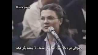 getlinkyoutube.com-أروع فيديو لملحدة تحاور الشيخ أحمد ديدات