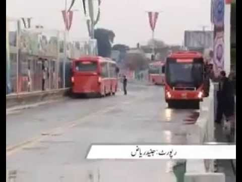 Metro bus in Lahore becomes a disaster Special Analysis on METRO BUS Service -  PTI GREAT )