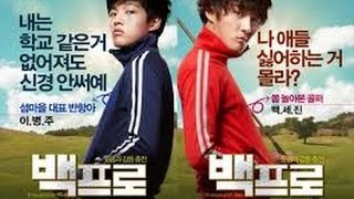 getlinkyoutube.com-Korean Movie - Mr.Perfect - Korean Comedy Movie Eng Sub