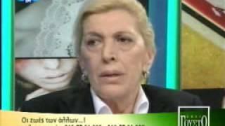 getlinkyoutube.com-Η Ντίνα Κώνστα μιλά για τον Νίκο