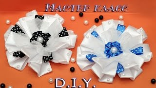 getlinkyoutube.com-Школьные Нарядные  БАНТИКИ мастер класс  / Good-looking bow from satin DIY/ Djuce Julia