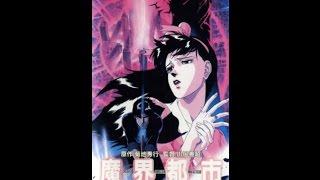getlinkyoutube.com-Demon City Shinjuku (1988) - English Subbed