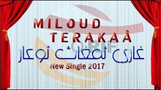 getlinkyoutube.com-Miloud Terakaa 2017 - Ghari Tamghath Tou3ar - Music Nador