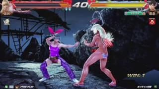 getlinkyoutube.com-Tekken 7 - Kane [lil] vs hooku [lin]