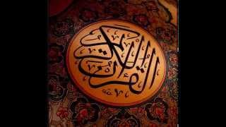 getlinkyoutube.com-سورة الزلزلة - (مكررة 7 مرات) بصوت فارس عباد | Quran Karim القرآن الكريم