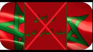 getlinkyoutube.com-العلامة عبيد الجابري  يحذر من أبي إسحاق هشام لكصاص المغربي