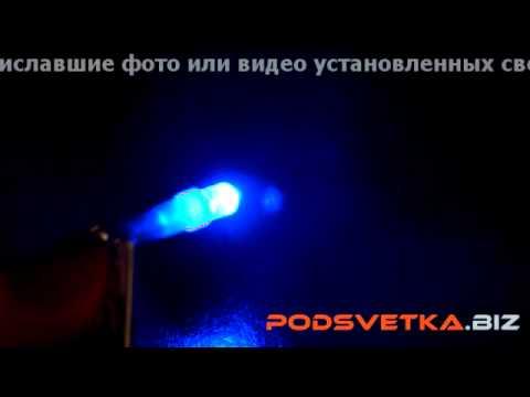 Автомобильная светодиодная лампа Advanta T5-1P-LED