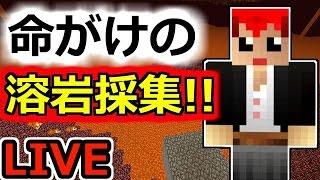 getlinkyoutube.com-【マインクラフト】ネザーの溶岩を安全に手に入れたい!【豆腐Craft実況2】40.5