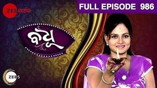 getlinkyoutube.com-Badhu - Episode 986 - 2nd December 2016