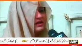 getlinkyoutube.com-Ayesha Ahad Malik with Iqrar ul Hassan (ARY NEWS SPECIAL) part 4