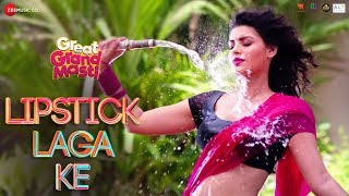 Lipstick Laga Ke - Full Video | Great Grand Masti | Sonali Raut, Riteish D, Vivek O, Aftab S