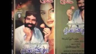 Ellahi BUx Laghari 03003195855 Daharki Ghotki Sindh