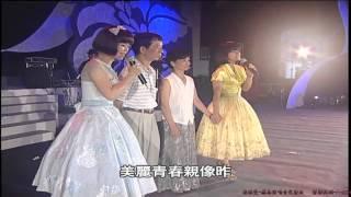 getlinkyoutube.com-詹雅雯-感恩相逢演唱會