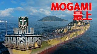 World of Warships - The Elusive Mogami