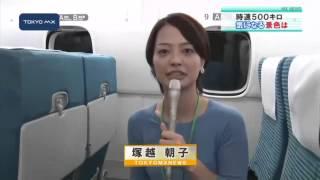 getlinkyoutube.com-リニア中央新幹線 時速500キロの世界は? 試乗会
