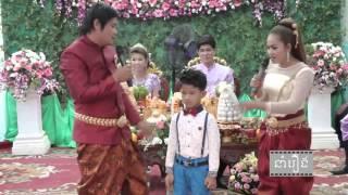 getlinkyoutube.com-Khmer Comedy | Peak mi wedding 2015