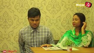 getlinkyoutube.com-ছাত্রীর গোপন জিনিস দেখুন এর পরের কাহিনী / Bangla Funny Video / Bangla Fun EP 18