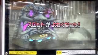 getlinkyoutube.com-「グレートアニマルカイザービッガー」バトル20VS魔忍「幻妖斎」