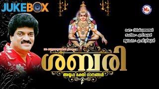 getlinkyoutube.com-ശബരി | SABARI | Ayyappa Devotional Songs Malayalam | M G Sreekumar