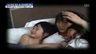 getlinkyoutube.com-싸이월드   클럽   만인의 연인   최진실2