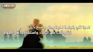 getlinkyoutube.com-رد على نخوه السجين سعد مرزوق السبيعي #الجنفا#الجنفاوي