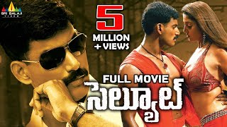 getlinkyoutube.com-Salute | Telugu Latest Full Movies | Vishal, Nayanthara, Upendra | Sri Balaji Video