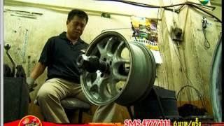 getlinkyoutube.com-โต้ง พรหมนิมิต - กระบี่มือหนึ่ง CH7