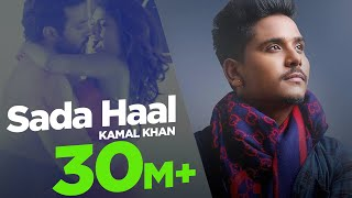 getlinkyoutube.com-Sada Haal | Kamal Khan feat. Jatinder Jeetu | New Punjabi Song 2015 | Japas Music