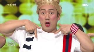 getlinkyoutube.com-2016 KBS 연예대상 2부 - Twice - Cheer Up + Twice&김수영·송영길·이상훈 - TT 이 무대 '너무해!'. 20161224