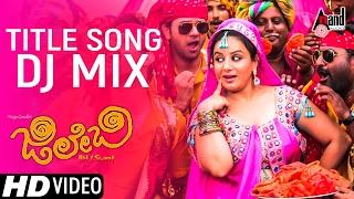 Jilebi Title Song Dj Mix | Kannada New Video Song 2017 | Pooja Gandhi, Yashas, Vijay Chandur