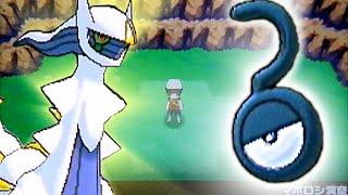 getlinkyoutube.com-【マボロシの場所】ポケモンオメガルビー アルファサファイア「アンノーンのマボロシ島」 Pokémon Omega Ruby And Alpha Sapphire Unown Mirage Island