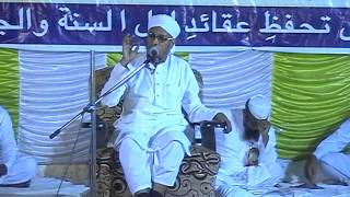 getlinkyoutube.com-Hazrat maulana pm Muzammil sahab rashadi in kurnool