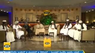 getlinkyoutube.com-الشاعرصلاح ود مسيخ -1 -  ريحة البن -  الموسم الخامس - الحلقة الثالثة