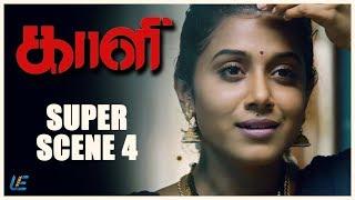 Kaali - Super scene 4 | Vijay Antony | Kiruthiga Udhayanidhi width=