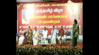 getlinkyoutube.com-A grand Pattimandram at Sunbeam Chennai - Mr. Raja/Ms. Bharathi Baskar speech - Part 4