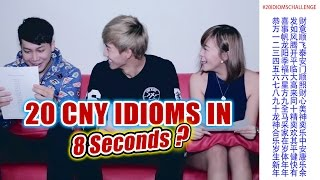 getlinkyoutube.com-Can you say 20 CNY Idioms in 8 Secs? (Open Challenge!)