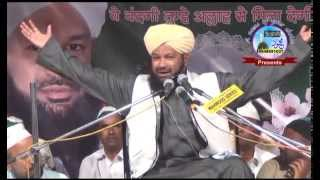 getlinkyoutube.com-Tahaffuz e Aqaid e AhlesunnatH  by Allama Mohammed Ahmed Naqshbandi sb at meeraj mah'tra nov 2014