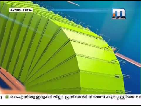 mathrubhumi news animation promo.ts