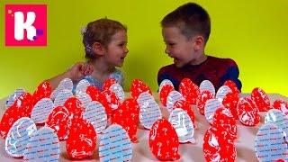 Киндер Joy Челлендж 50 яиц кто больше соберёт игрушек Kinder Joy Eggs Challenge with toys