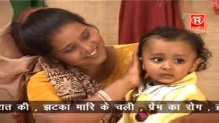 getlinkyoutube.com-Maa ka  Dil | माँ का दिल | natak