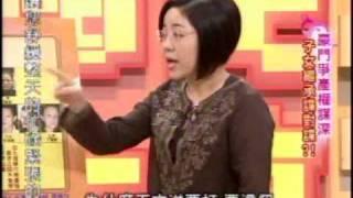 getlinkyoutube.com-國民大會:豪門爭產權謀深(1/5) 20090922