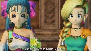 getlinkyoutube.com-【DQH】フローラとビアンカが、サラボナ結婚の前夜にDQHの世界に!