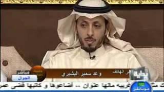 getlinkyoutube.com-اتصال وعد بنت سمير البشيري - برنامج جلسة صيفية.avi