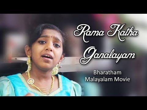 malayalam movie youtube
