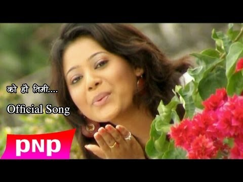 Ko Hau Timi | Ft. Keki Adhikari and Nimiz Devkota | New Song | 2014