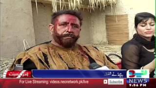 getlinkyoutube.com-Shafqat Cheema's Son Debut Film - Neo News