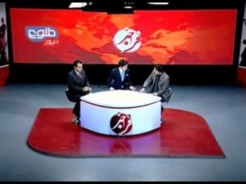 TOLOnews 15 March 2014 FARAKHABAR