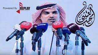getlinkyoutube.com-حفل تكريم مهنا العتيبي واعلان الرجوع عن الاعتزال