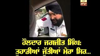 Manpreet Badal catches policemen taking bribe